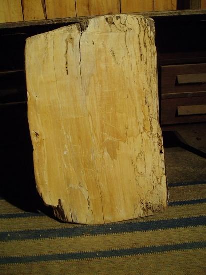 Spalted Maple Lumber Spalted Maple Lumber Prices
